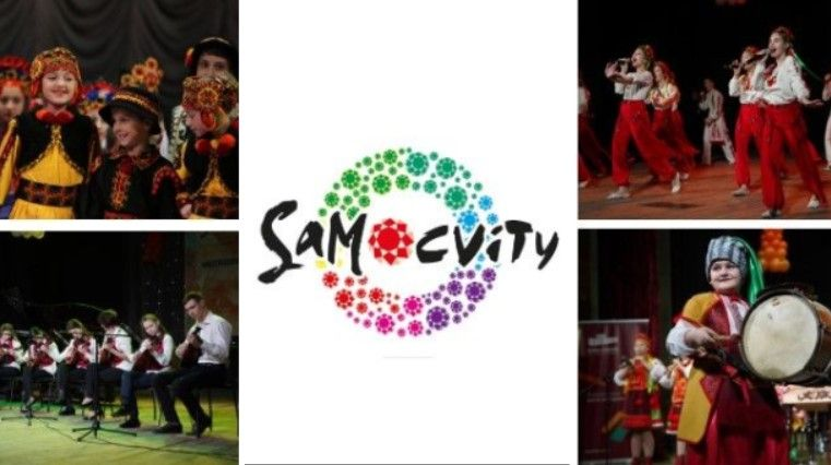 "International Multi-genre Internet  Festival-competition ""Samocvity - The Land of Unlimited Possibilities"""