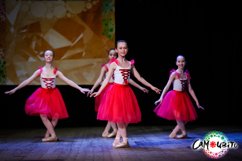 VІІІ All-Ukrainian Multi-Genre Festival-Competition