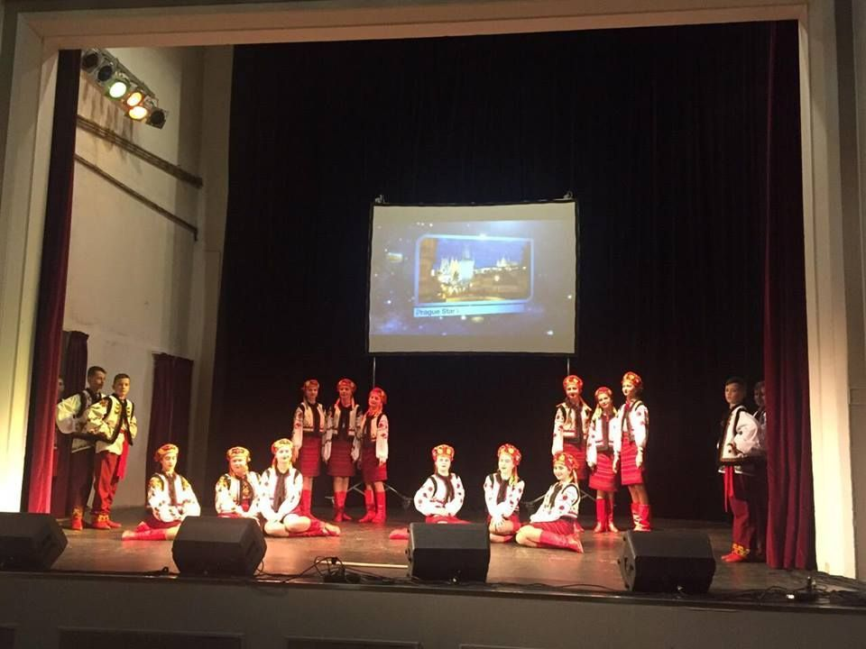 XXXI International Festival of Folklore, Music and Dance «Prague Stars»